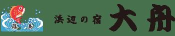 愛知県南知多の篠島にあるビーチの目の前「浜辺の宿 大舟」海の幸がふんだんに召し上がれます。